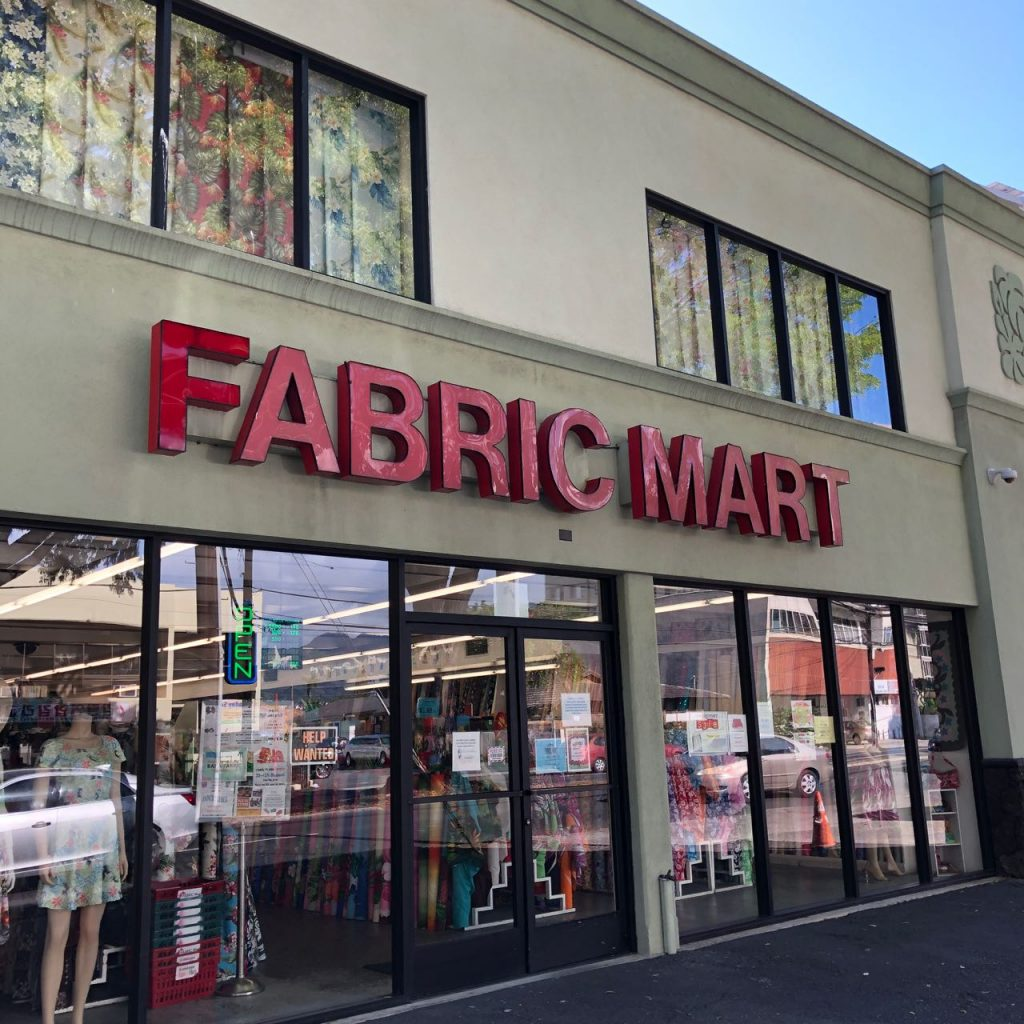 Fabric Mart (1631 Kalakaua Ave) is located next door to Soon Alteration. Photo credit: Juhn Maing