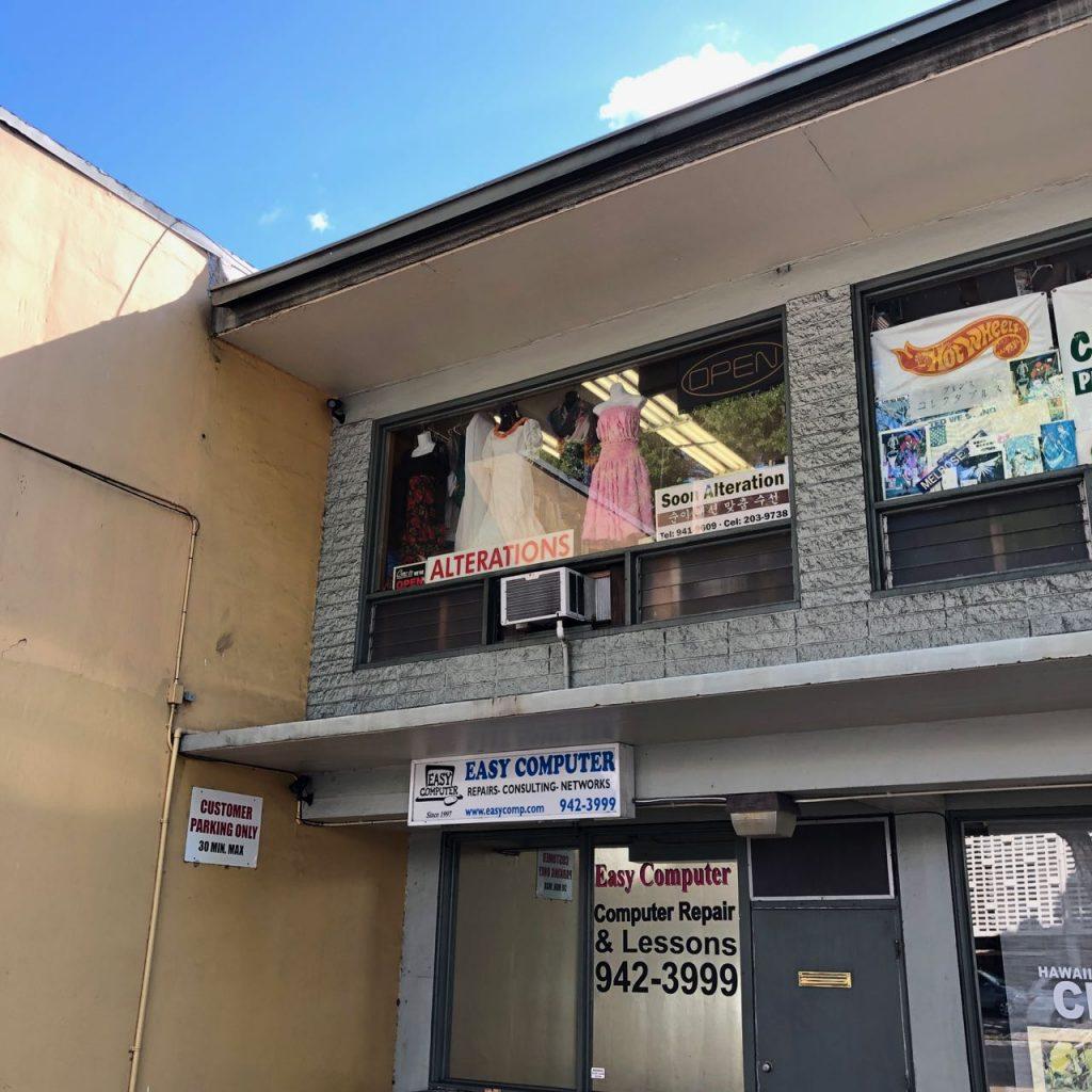 Soon Alteration at 1649 Kalakaua Ave #23. Photo credit: Juhn Maing